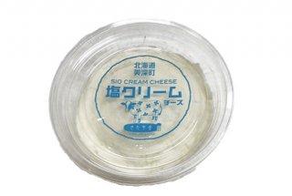 塩クリームチーズ