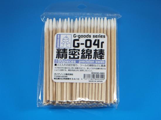 ガイアノーツ 精密綿棒(100本)