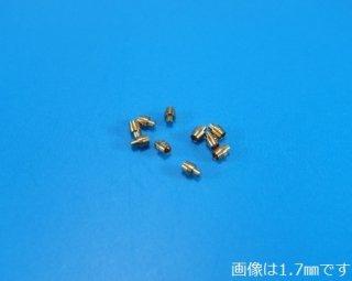 ハイキューパーツ EZガンマズル   G(ゴールド) ショート 各種