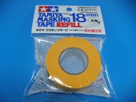TAMIYA タミヤ マスキングテープ 詰め替え用 18㎜