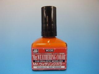 GSIクレオス Mr.ウェザリングカラー ラストオレンジ