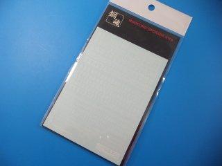 海魂・鋼魂 アルファベットアウトラインデカール ホワイト AW-062