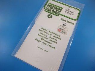 エバーグリーン プラシート メタルサイディング 幅1.5� 70EG4527