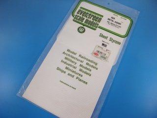 エバーグリーン プラシート メタルサイディング 幅2.0� 70EG4528