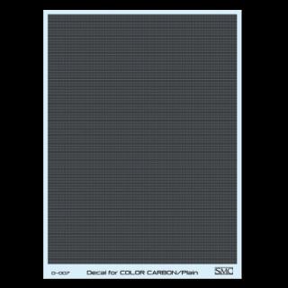 クアトロポルテ SMC カラーカーボン用 デカール 平織り