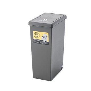 スライドペール30L ゴミ箱 ダストBOX ブラック 黒 幅24cm 奥行37cm 高さ53cm