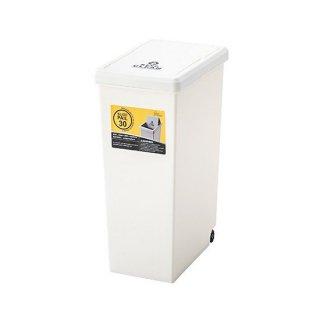 スライドペール30L ゴミ箱 ダストBOX ホワイト 白 幅24cm 奥行37cm 高さ53cm