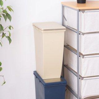 ペール20L ゴミ箱 ダストBOX 横連結 縦連結 アースカラー 幅20cm 奥行43cm 高さ38.4cm【スリム コンテナ20】ベージュ