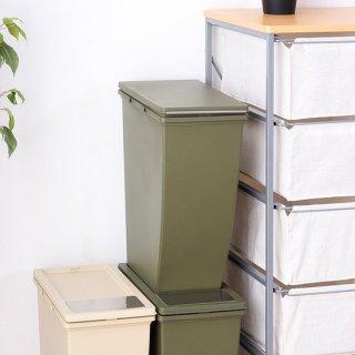 ペール20L ゴミ箱 ダストBOX 横連結 縦連結 アースカラー 幅20cm 奥行43cm 高さ38.4cm【スリム コンテナ20】グリーン カーキ 緑