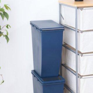 ペール20L ゴミ箱 ダストBOX 横連結 縦連結 アースカラー 幅20cm 奥行43cm 高さ38.4cm【スリム コンテナ20】ネイビー 紺