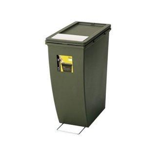 ペール20L ゴミ箱 ダストBOX 横/縦連結 下段 アースカラー 幅20cm 奥行43cm 高さ38.3cm【スリム コンテナ20】グリーン カーキ 緑