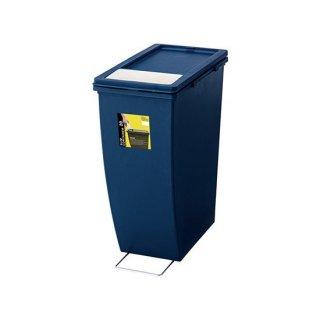 ペール20L ゴミ箱 ダストBOX 横連結 縦連結 下段 アースカラー 幅20cm 奥行43cm 高さ38.3cm【スリム コンテナ20】ネイビー 紺