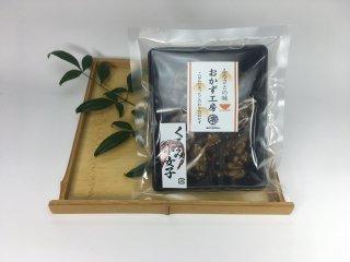 くるみ小女子(130g)