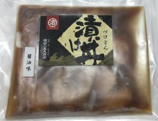 かんぱち・漬け丼(醤油味)