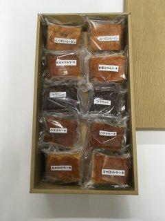 ケーキ(個包装)の詰合せ             (5種類×各4個=20個)        (3,050円➽3,000円)⇒送料半額