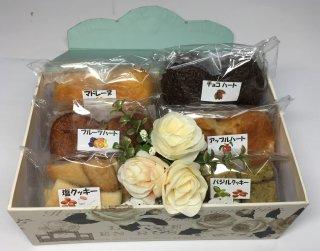 ハート型焼菓子の詰合せ          (6類⇒6個) (1,300円10%OFF➽1,170円)