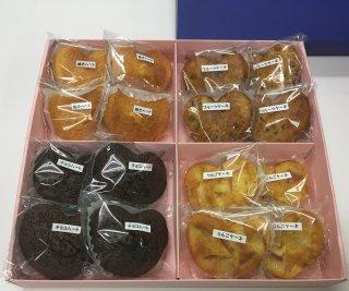 ケーキ(個包装)の詰合せ          (4類⇒16個) (3,170円➽3,000円)