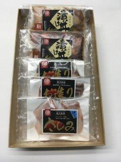 おもてなし スライス&漬け丼 セット   (5袋入)  (3,210円➽3,100円)⇒送料半額
