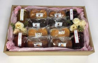 焼菓子とコンフィチュールの詰合せ    (お好みのコンフィチュールをチョイス)      (3,700円)⇒送料半額