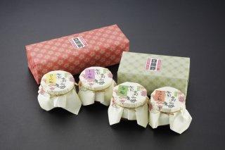 口熊野【味わいプチセット】 3個入り