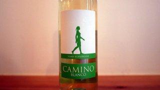 [940] Camino Blanco Airen 2015