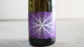 [2775] Chardonnay Ancestral 2013