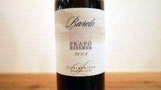 [7500] BAROLO PRAPO RISERVA 2008