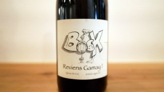 [2400] REVIENS GAMAY 2014