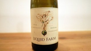 [4875] White Hill Chardonnay 2014