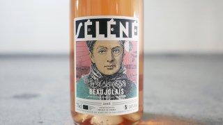 [2475] Gisou Beaujolais Rose 2016