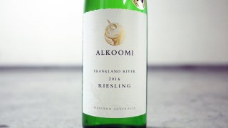 [1250] White Label Riesling 2016