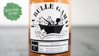 [2213] P-U-R La Bulle Gamay 2015