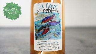 [2138] Rose Petillant Le Cave Se Rebiffe 2016