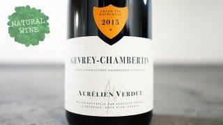 [5400] Gevrey-Chambertin 2015
