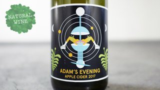 [2100] Adams Evening Apple Cider 2017