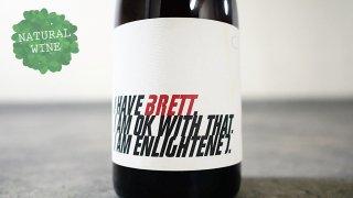 [3920] I HAVE BRETT 2016