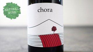 [1800] Chora Rosso 2015