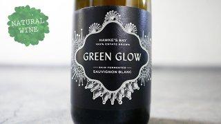 [2700] Green Glow 2015