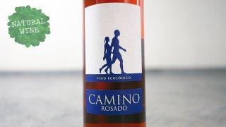 [938] Camino Rosado Vino Tempranillo 2014