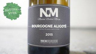 [3000] Bourgogne Aligote 2015