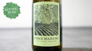 [2250] Force Majeure Semillon 2017