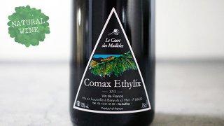 [3300] Le Casot des Mailloles Comax Ethylix 2016