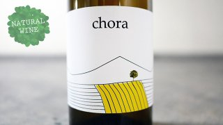[1800] Chora Bianco 2016