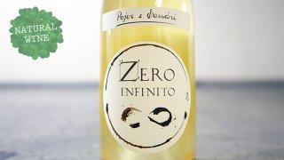 [2400] Zero Infinito Pojer & Sandri NV / ゼロ・インフィニート ポイエル&サンドリ NV