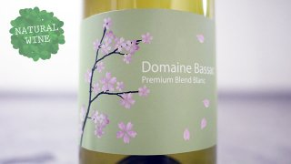 [1380] Premium Blend Blanc 2016 Domaine Bassac / プレミアム・ブレンド・ブラン 2016 ドメーヌ・バサック