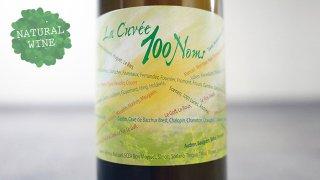 [1610] CUVEE 100 NOMS 2014 DOMAINE LE BOUSCAS / キュヴェ・ソン・ノン 2014 ドメーヌ・ル・ブスカ