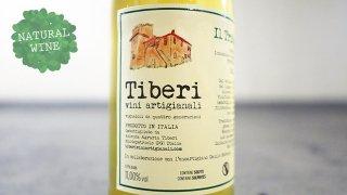 [2100] Il Triburato 2016 Tiberi / イル・トリブラート 2016 ティベリ