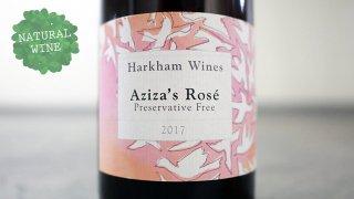[3000] Aziza's Rose 2017 Harkham Wines / アジザ・ロゼ 2017 ハーカム ワインズ