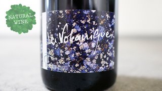 [1960] Cotes Du Forez Volcaniqu 2016 Verdier Logel / コート・デュ・フォレ・ラ・ヴォルカニック 2016 ヴェルディエ・ロジェル