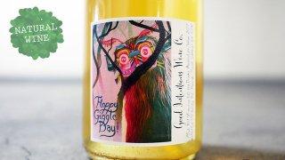 [2950] Floppy Giggle Day 2017 Good Intentions Wine / フロッピー・ギグル・デイ 2017 グッド・インテンションズ・ワイン